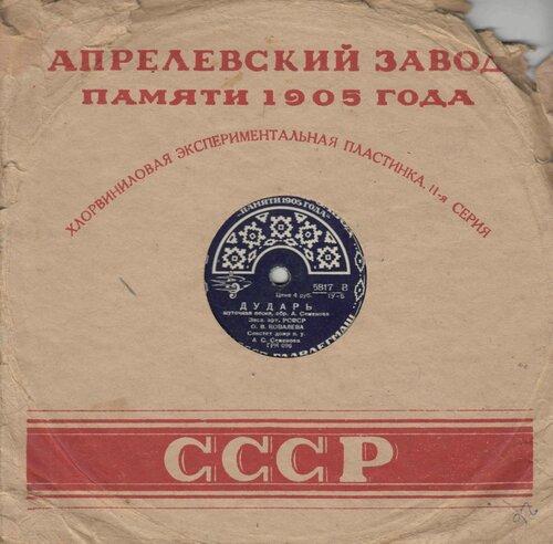 https://img-fotki.yandex.ru/get/931298/45280955.5c/0_a9d55_a3e13f20_L.jpg