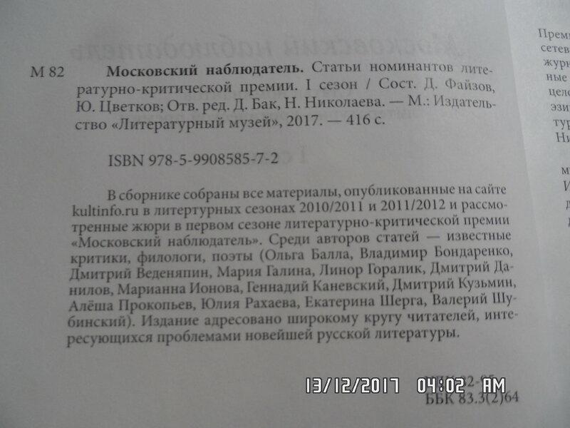 SAM_1112.JPG