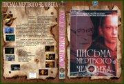 http//img-fotki.yandex.ru/get/931298/508051939.bf/0_1ab6a2_daaa8c16_orig.jpg