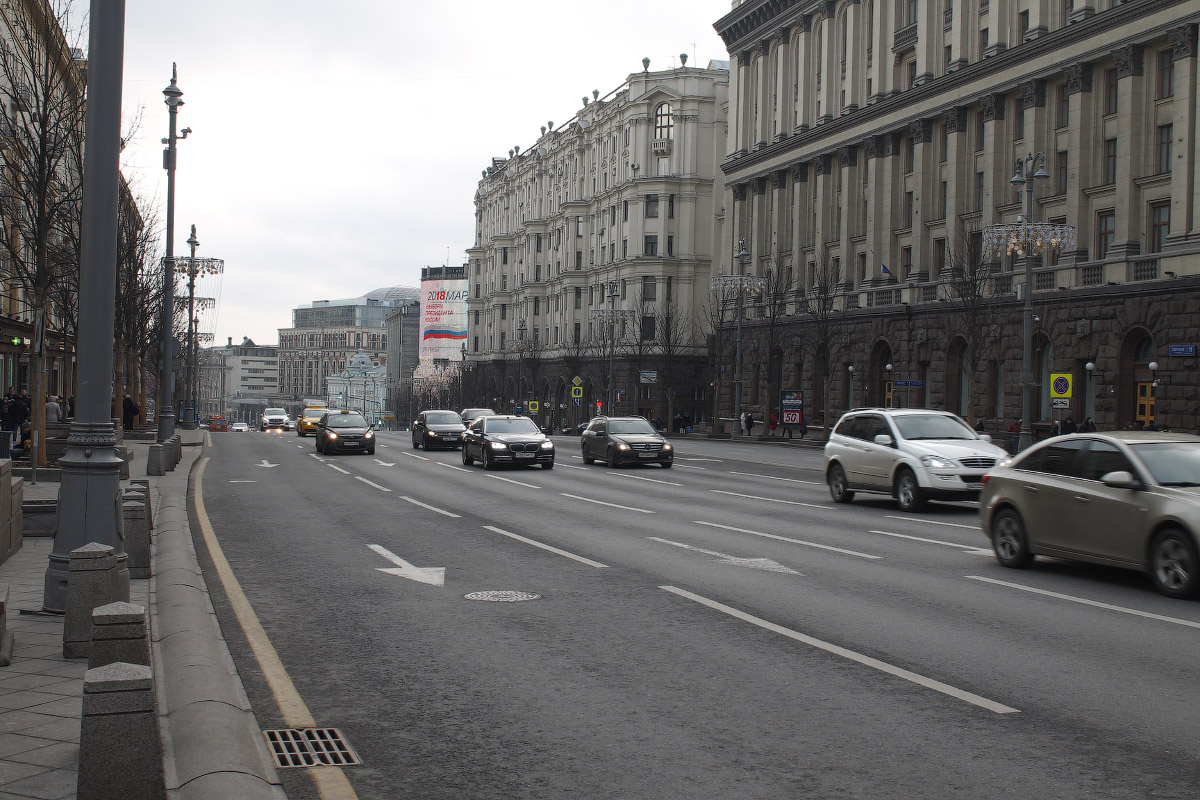 бесит Москва