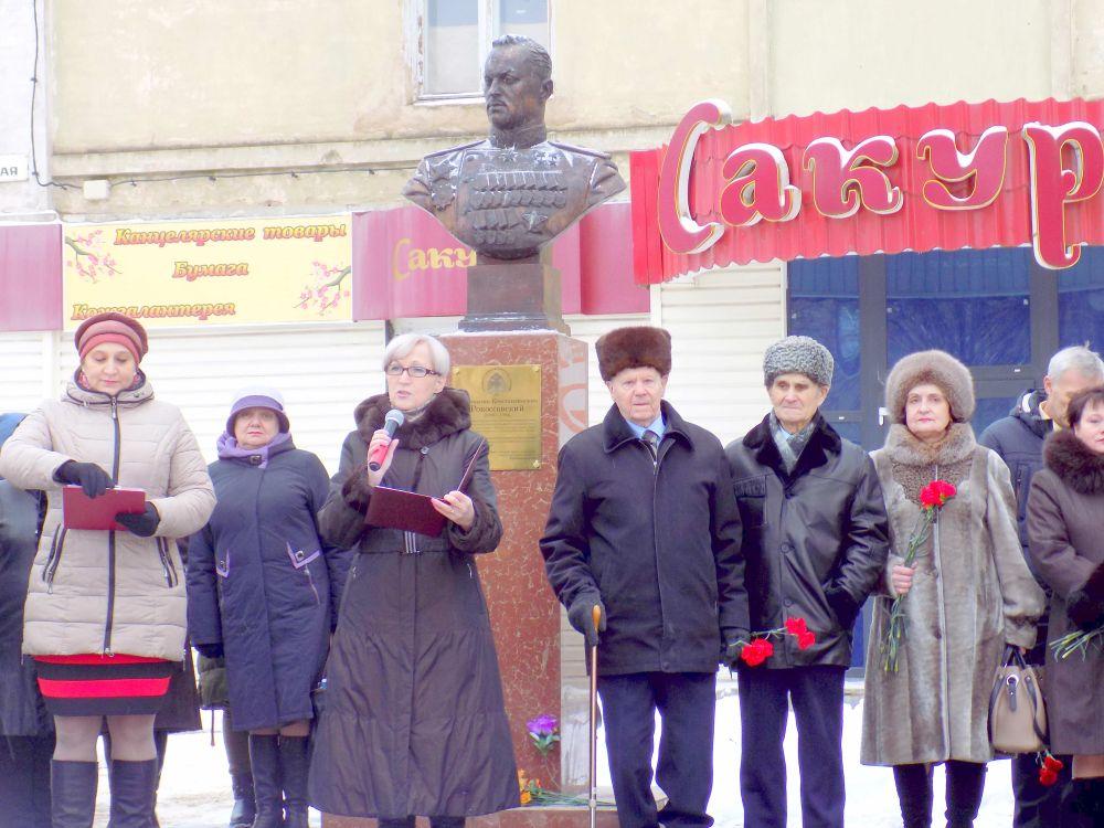 121-летие маршала Рокоссовского в Ярцеве