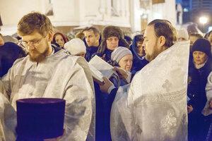 0041 Крещение Господне в Преображенском храме г. Люберцы.jpg