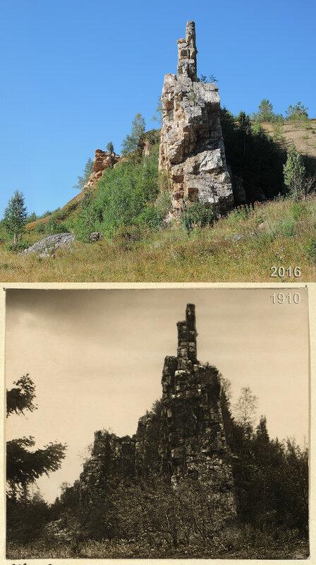 Скала у Тяжелого рудника.