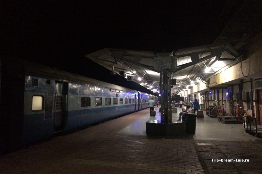 Гокарна, жд станция Карвар