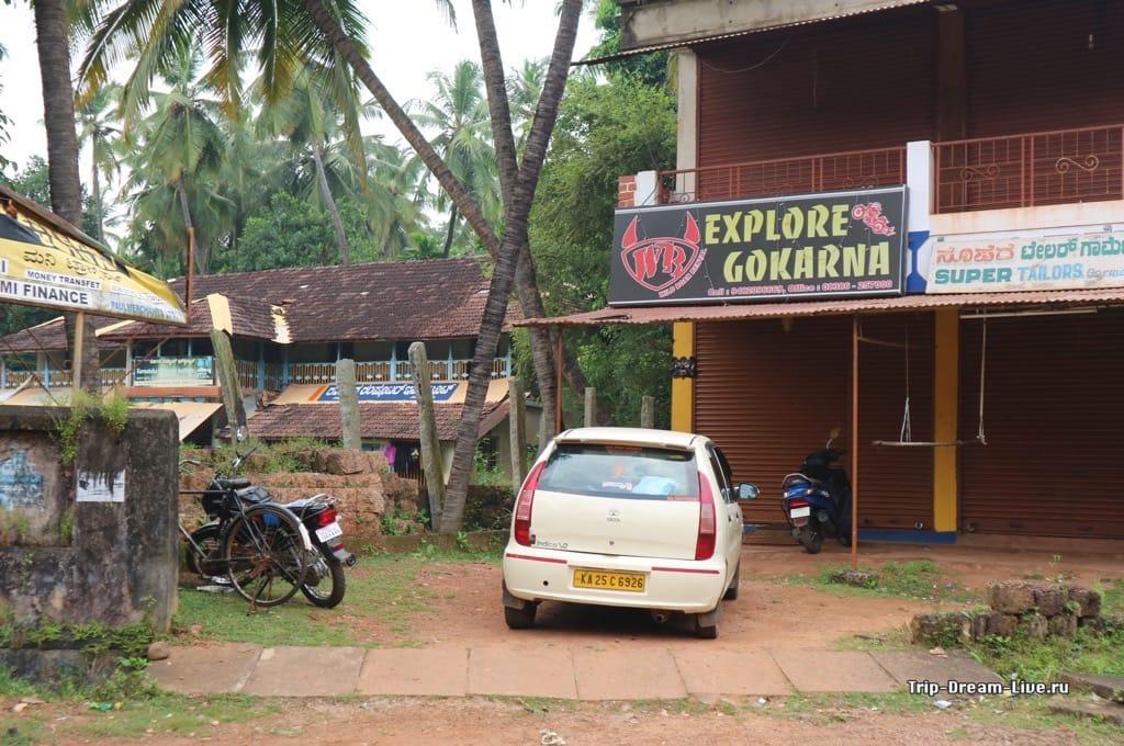 Мотопрокат в Гокарне - Explore Gokarna