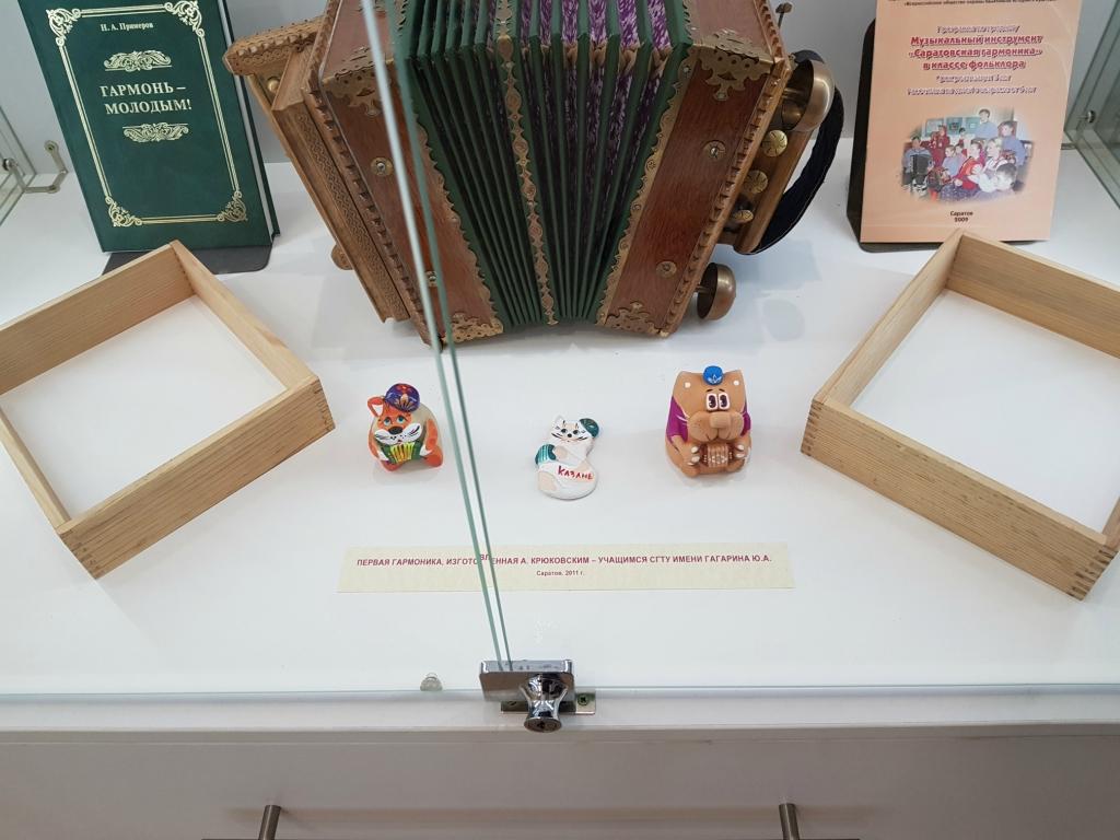 Самый популярный музыкальный инструмент на дискотеках Саратова прошлого столетия 20171102_110043.jpg