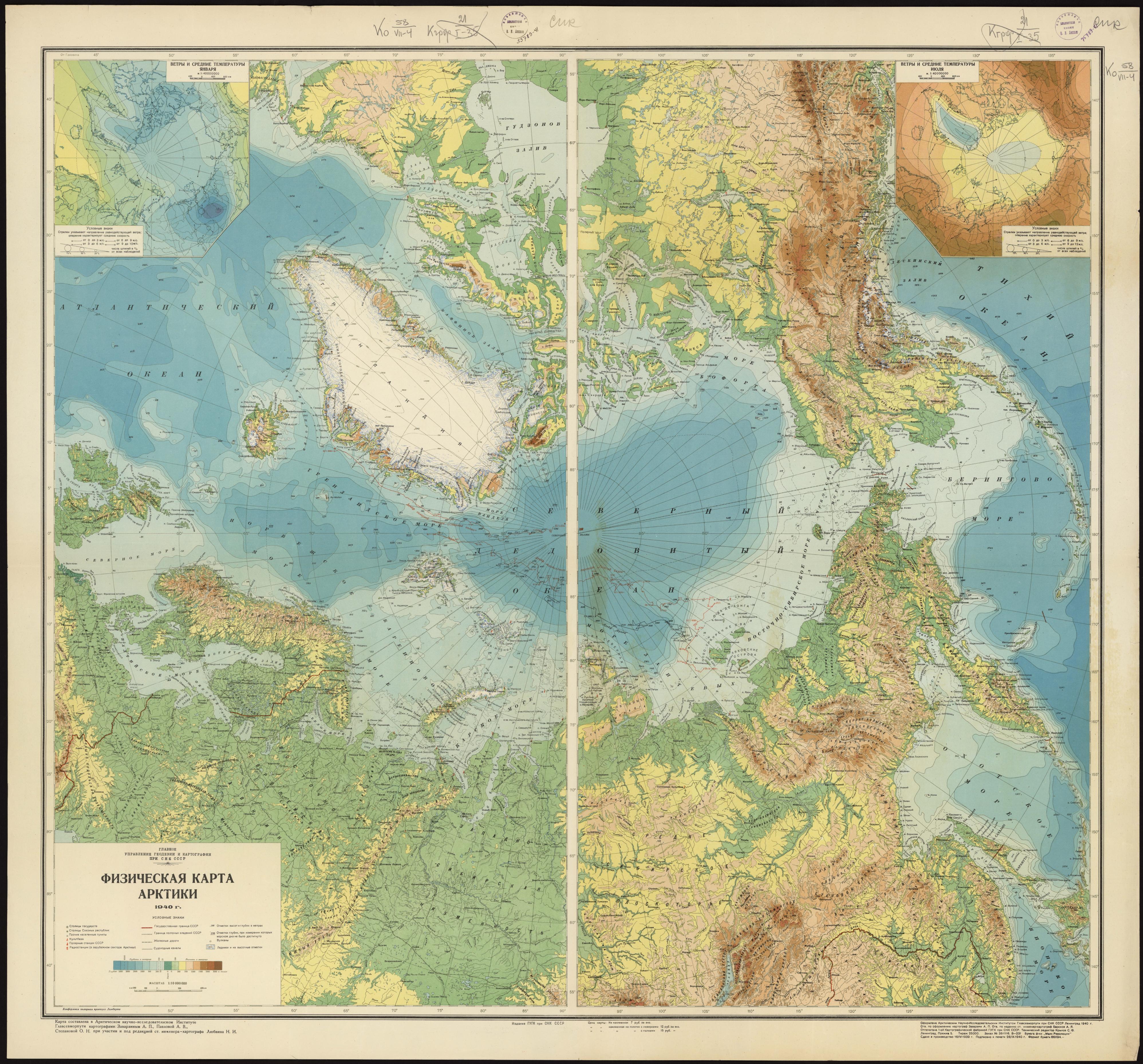 1940. Физическая карта Арктики