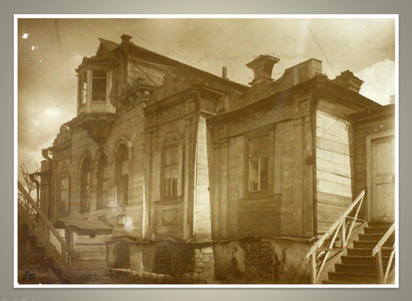 Дом Трубицких на ул. Арсенальской