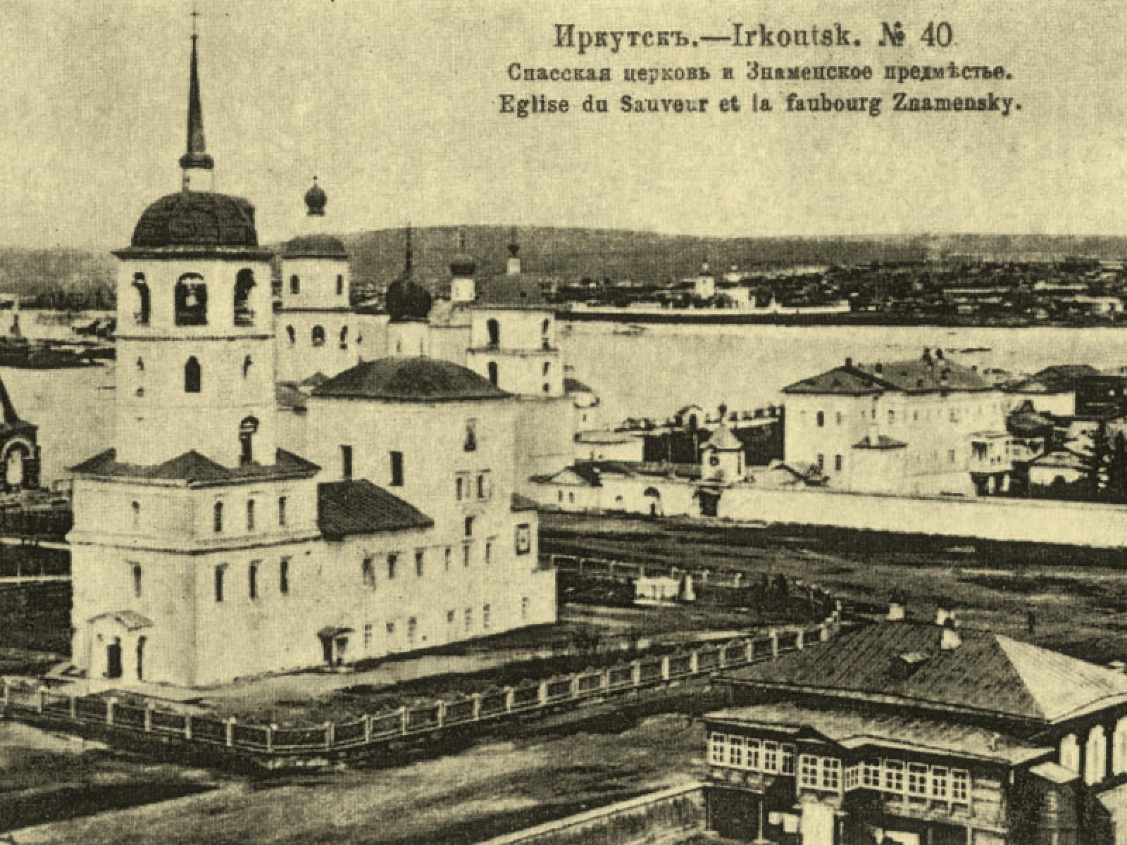 Спасская церковь и Знаменское предместье