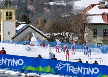 В Италии стартовала Всемирная зимняя Универсиада