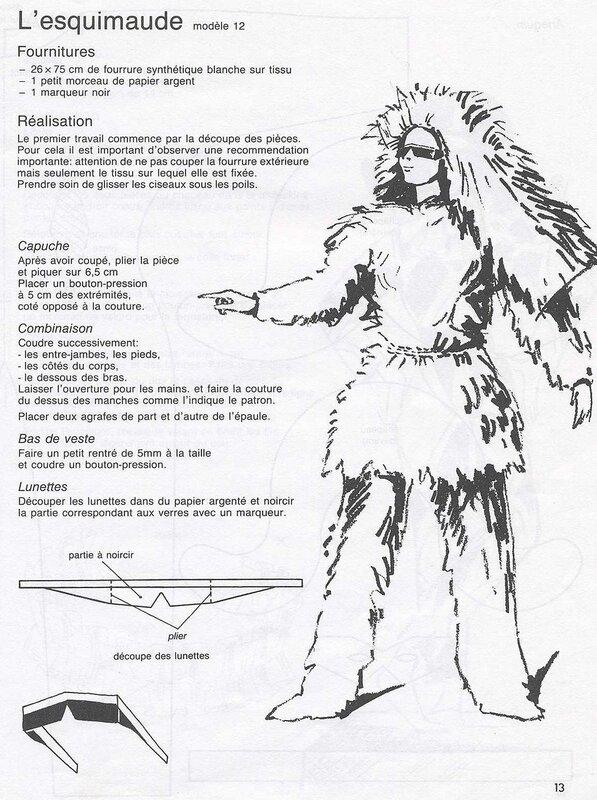 Карнавал.Одежда для кукол. 16