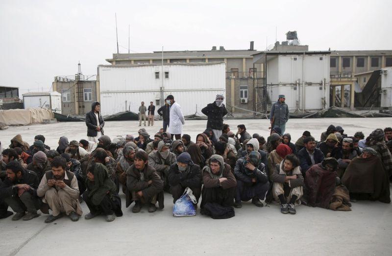Афганский центр реабилитации наркоманов