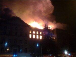 В Киеве горит корпус Национального аграрного университета (видео)