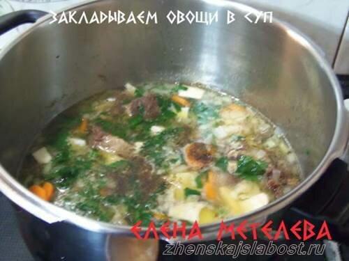 овощи в супе из бычьих хвостов