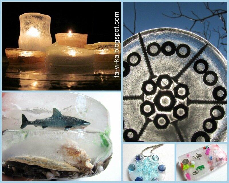 игры и поделки из льда