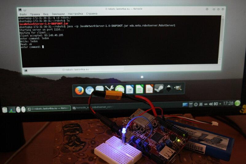server_chipkit1_ledon.jpg