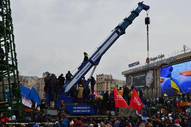 Евро-Майдан 1 декабря 2013 г.
