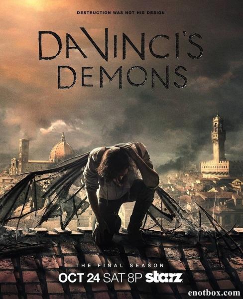 Демоны Да Винчи / Da Vinci's Demons - Полный 3 сезон [2015, HDTVRip | HDTV 720p, 1080i] (LostFilm | FOX | AlexFilm | ColdFilm)