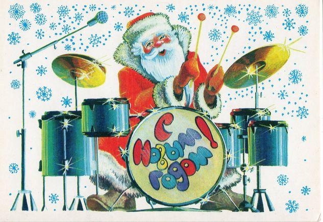 Дед Мороз играет. С Новым годом!