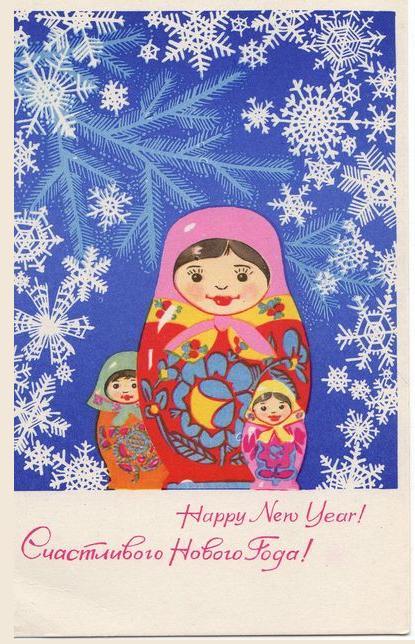 Матрешки. Счастливого Нового года!