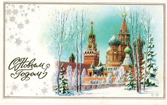 Снег. Кремль. С Новым годом!