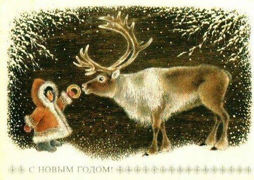 С Новым годом! Малыш отдает оленю баранку открытка поздравление картинка