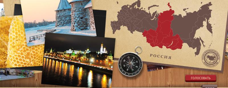 Сердце Чечни, или Коломенский кремль