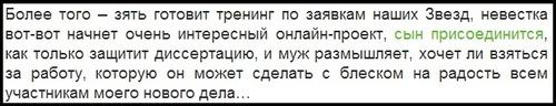 сын мошенницы Илья Латыпов