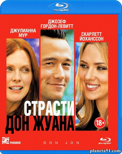 Страсти Дон Жуана / Don Jon (2013/BDRip/HDRip)