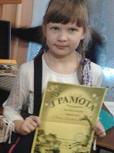 Настя Демидова, 2А класс, МОУ Лицей, КГО