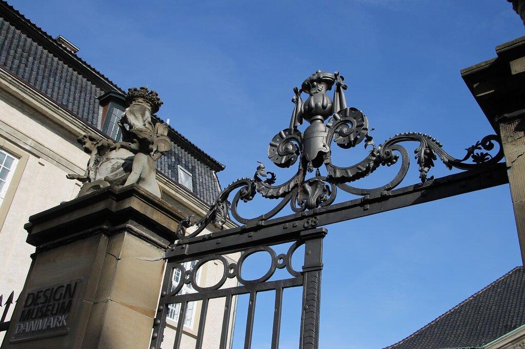 Копенгаген. Больница Фредерика - Музей дизайна (Kunstindustrimuseet)