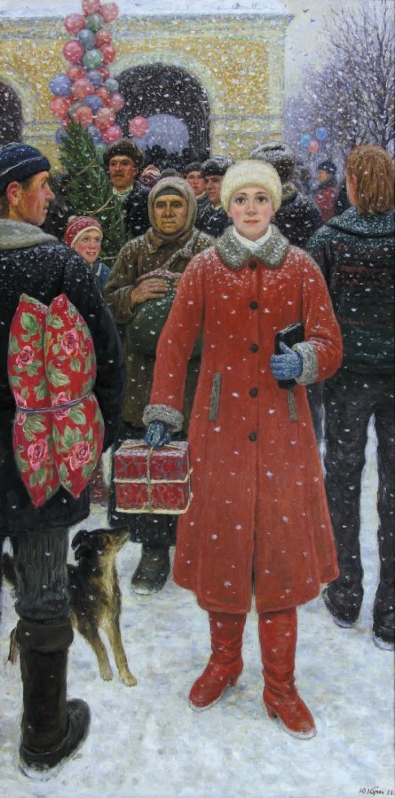 Юрий Кугач, «СНовым годом», 1988