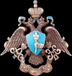 Знак 24-го драгунского (позже 8-го гусарского) Лубенского полка.