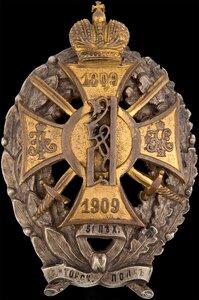Знак 51-го пехотного Литовского Его Императорского Высочества Наследника Цесаревича полка.