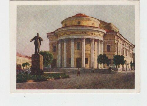 Орел. Театр. 1956г.