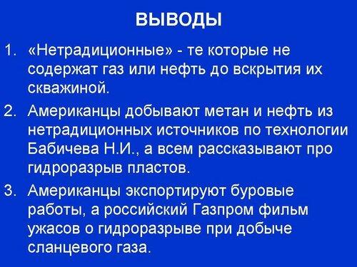 http://img-fotki.yandex.ru/get/9313/31556098.ee/0_93959_34f86309_L.jpg