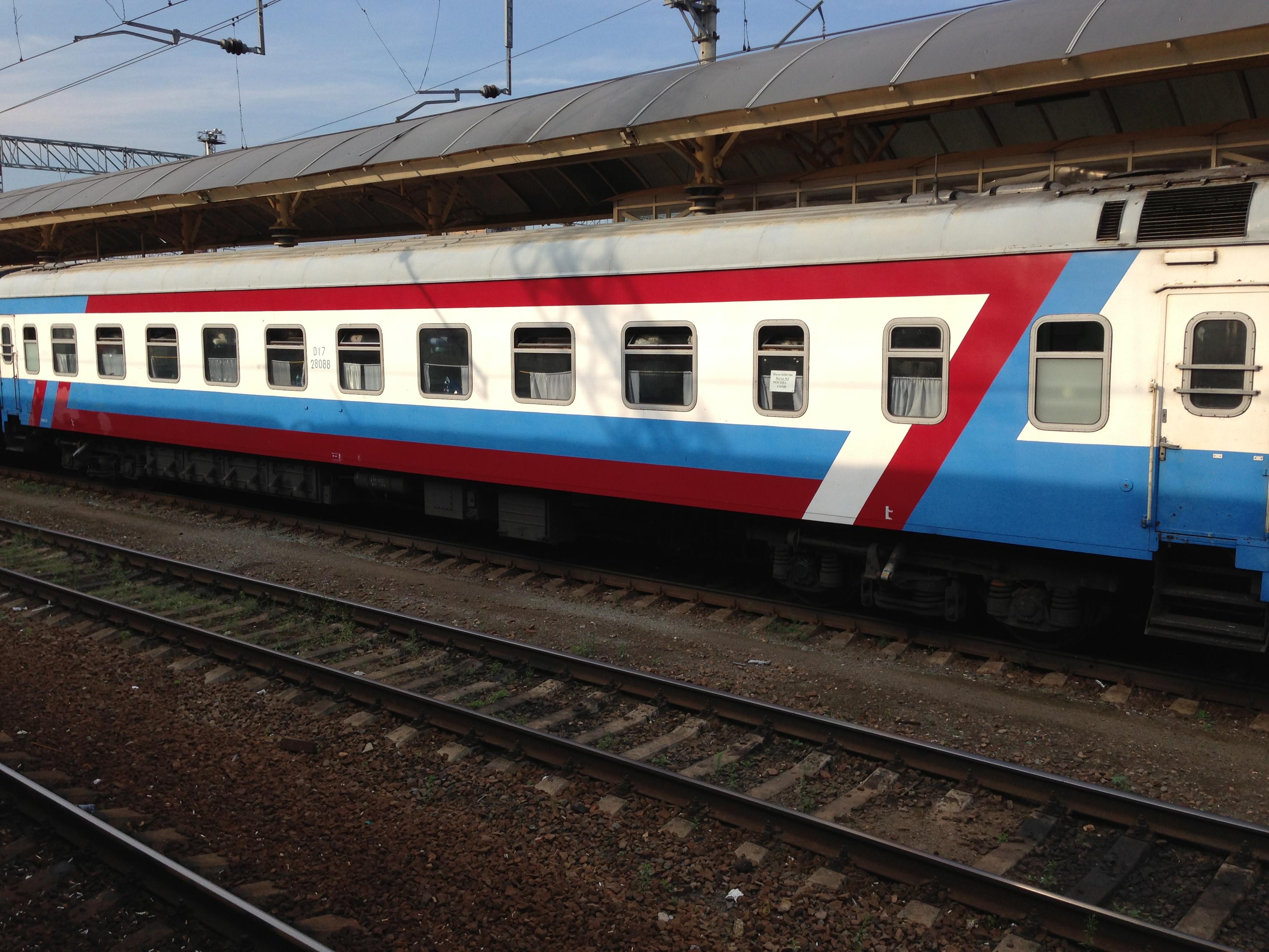 Поезд 283ч москва адлер купить билеты билеты в узбекистан на самолет фергана