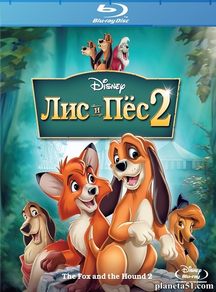Лис и пёс 2 / The Fox and the Hound 2 (2006/HDRip)