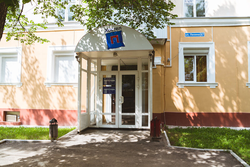 На выходные в Пермь и Кунгур