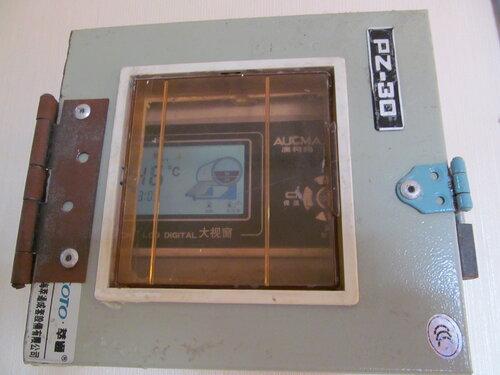 Общежитие - управление водонагревателем