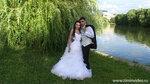 Свадьба под ивой