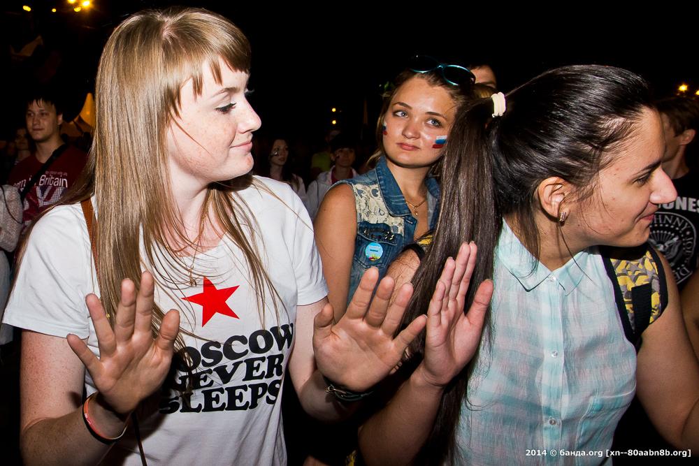Фестиваль болельщиков. День второй / 2014