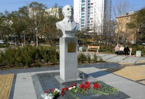 Во Владивостоке торжественно открыли сквер имени Щетининой
