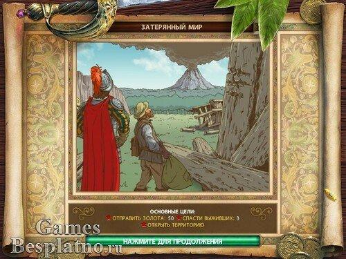 Трилогия Аделантадо: Книга третья