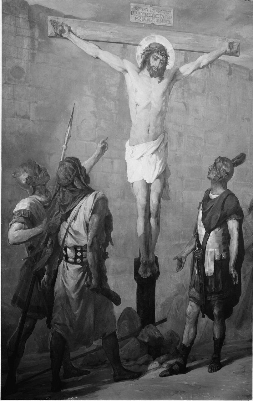 Прободение ребра Иисуса воином