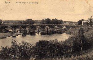 Мост через реку Лугу