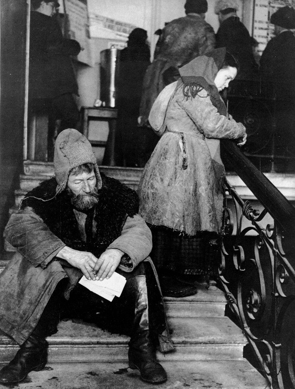 В приёмной у Всесоюзного старосты Калинина.1924 год.