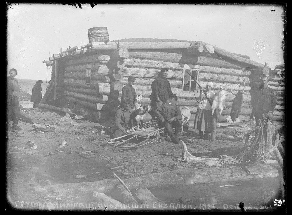 1926. Группа зимовщиков на Таймырском заливе