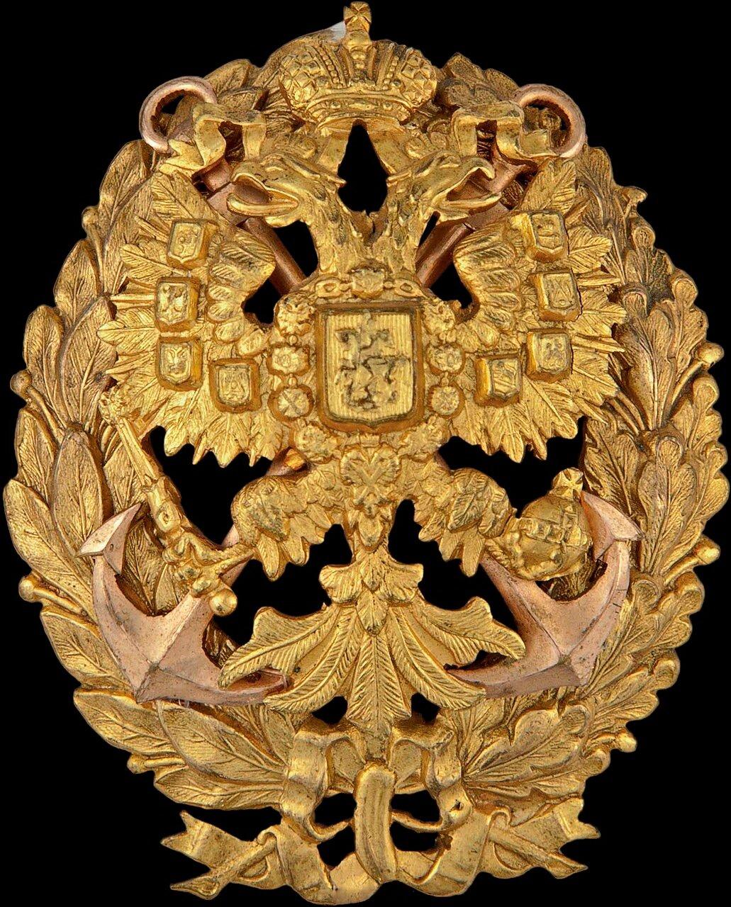 Знак об окончании Военно-морского отдела Николаевской Морской Академии