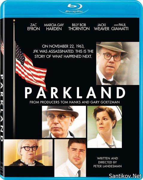 Парклэнд / Parkland (2013/BDRip/HDRip)